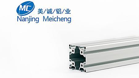 工业流水线铝型材8080