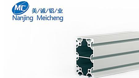 工业流水线铝型材80120
