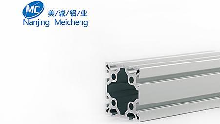 工业流水线铝型材100100