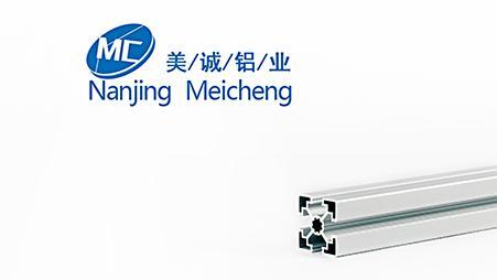 工业流水线铝型材4545L