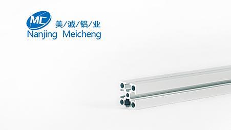 工业流水线铝型材4040GF