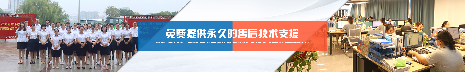 banner图(3)