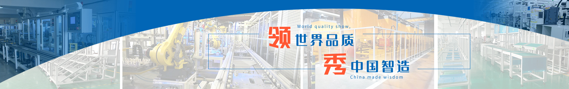美诚铝业领世界品质.秀中国智造