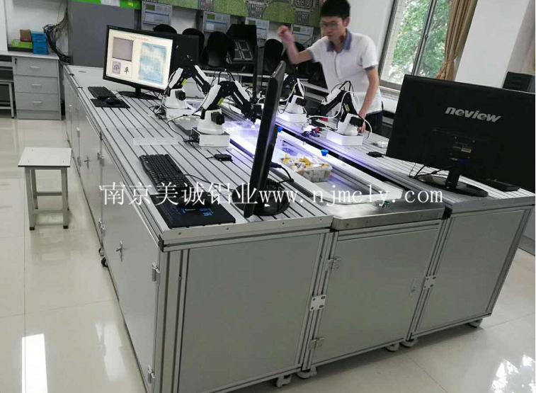 生产车间做操作平台——南京美诚铝业