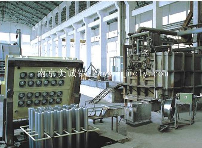 机械设备——南京美诚铝业