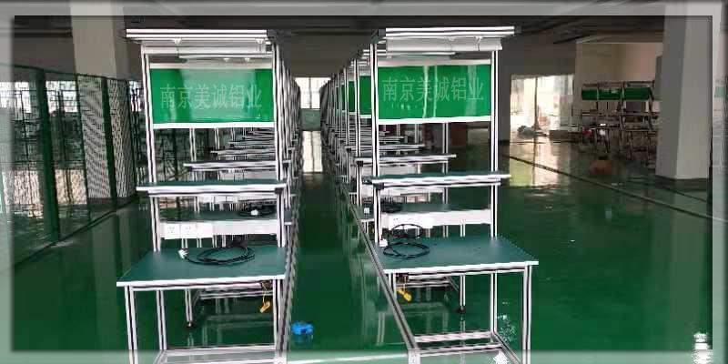 南京美诚铝业铝型材工作台