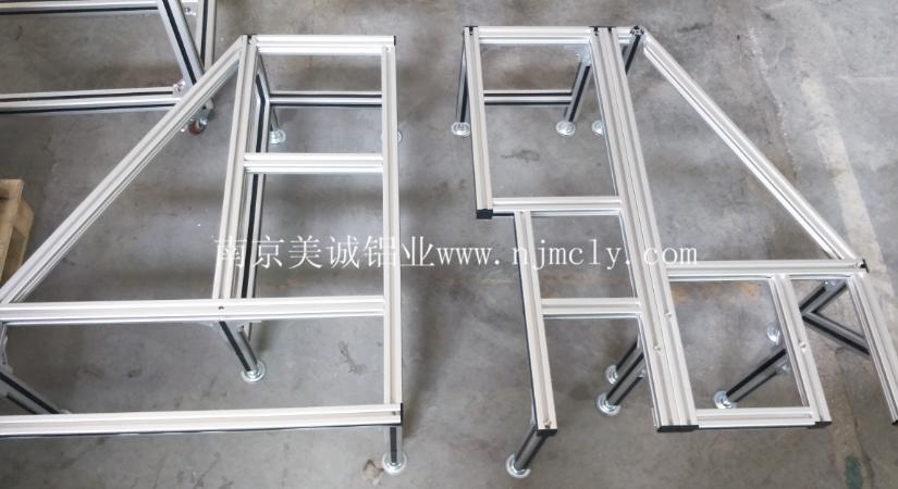 你知道氧化后的工业铝型材框架优点吗?02