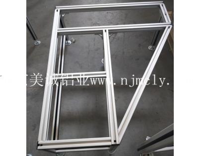 你知道氧化后的工业铝型材框架优点吗?--美诚工业铝型材