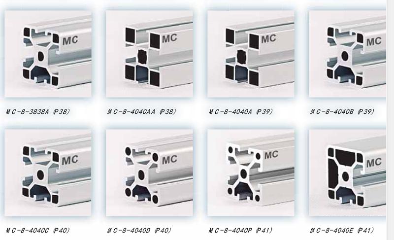 4040铝型材定做口罩机框架