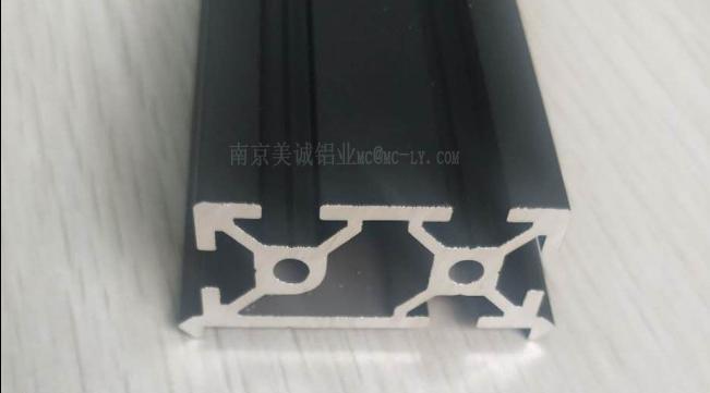 南京美诚外贸黑色氧化开模材料0030