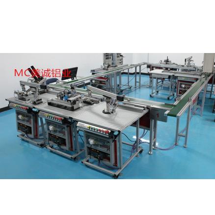 工业铝挤压型材在自动化领域里的广泛用途