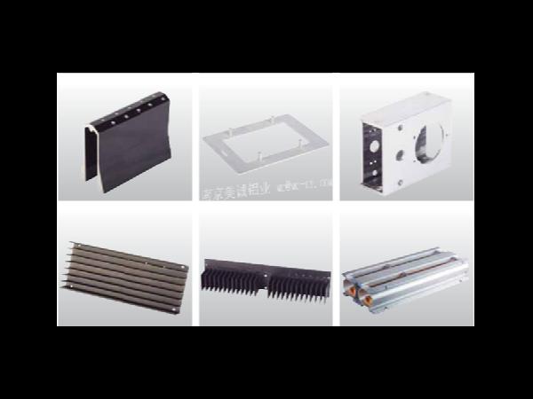 您在找精品铝合金数控精加工材料吗?