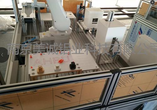 工业铝型材配件组装