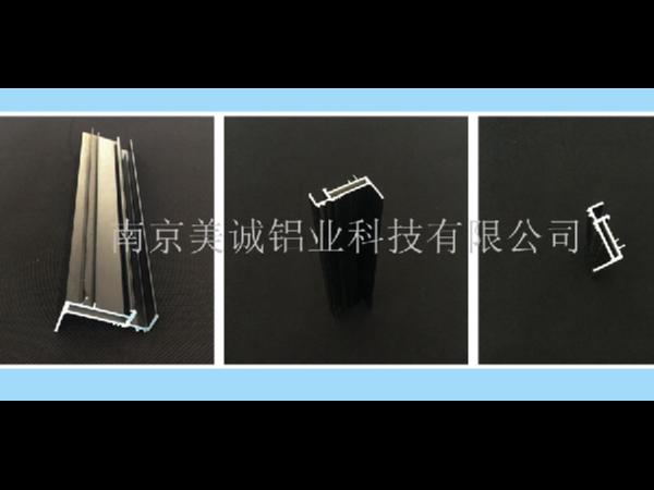 厂家直销定制铝型材