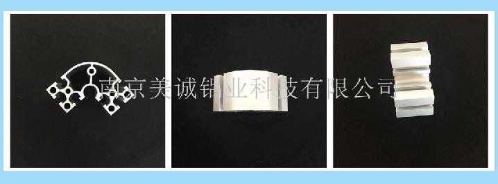 美诚开模材料2018.0011