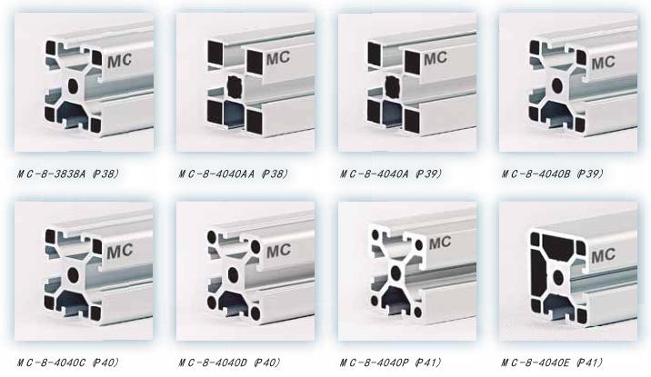 工业铝型材4040系列