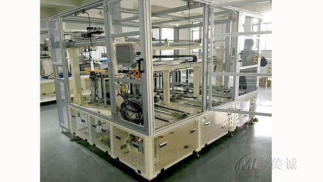 铝型材机柜MC004.