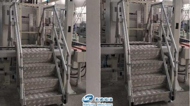 工业铝型材过线梯