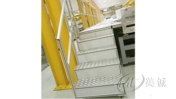 铝型材工业梯MC002