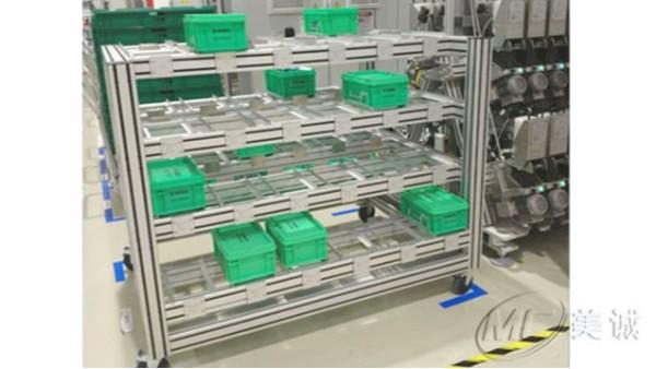 铝型材零部件储物架