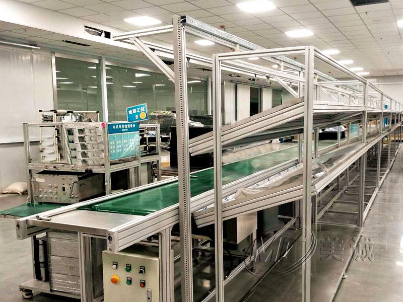 自动化设备皮带输送线