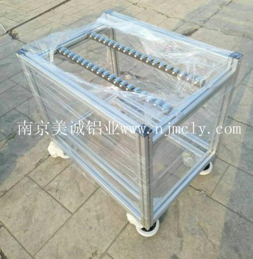 简单的铝型材框架结构