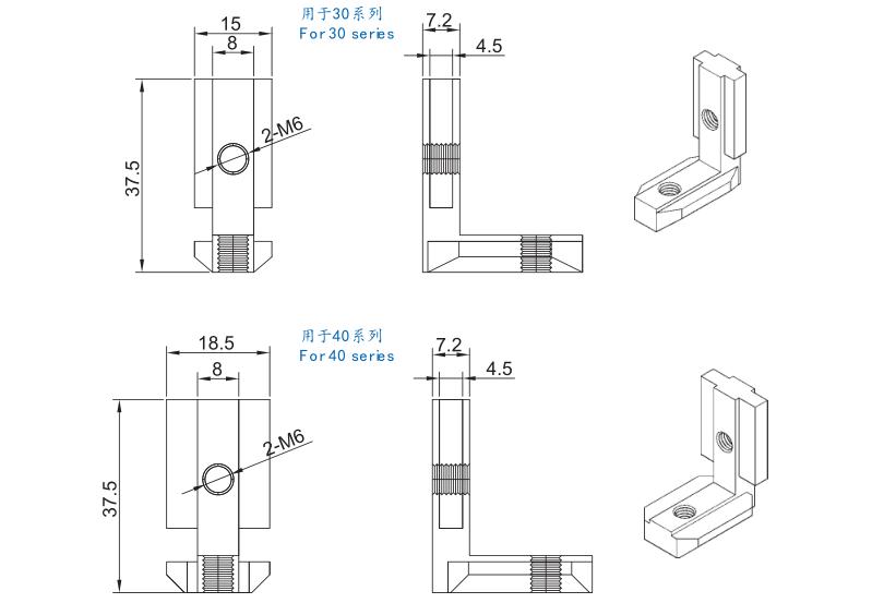 铝型材3030角槽连接件