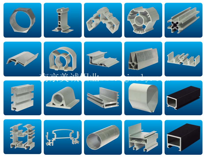 环保绿色工业铝材引领低碳生活01