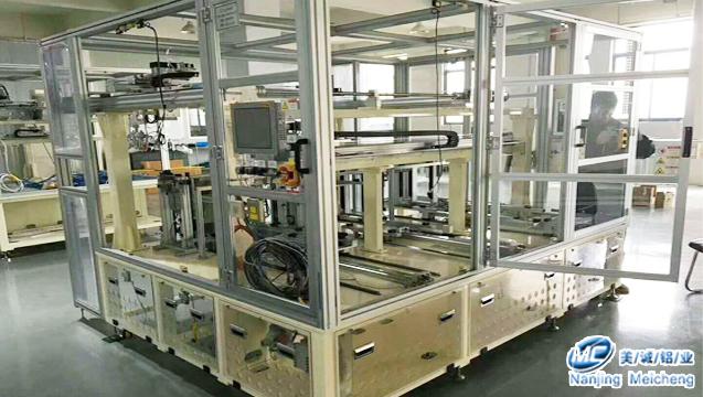 工业铝型材电器柜定制