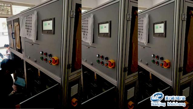 工业铝型材定制柜调试