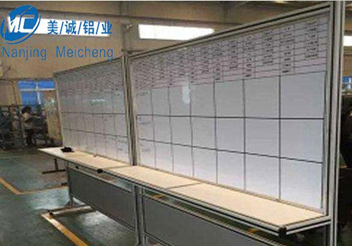 铝型材隔断白板架