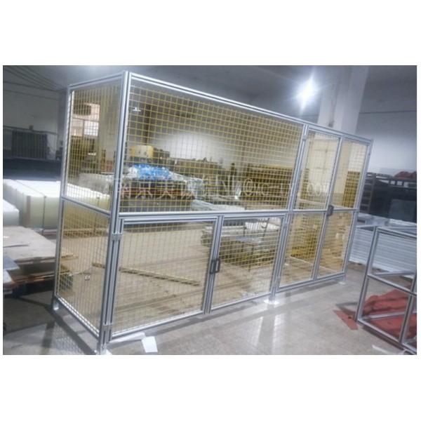 工业铝型材围栏简介