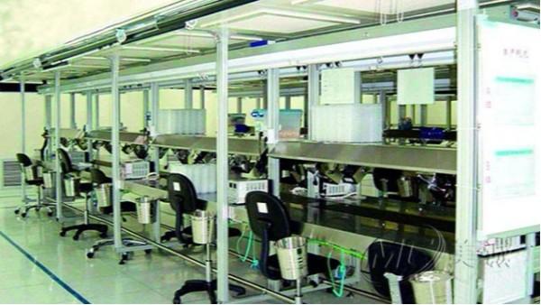 多功能工位工作台