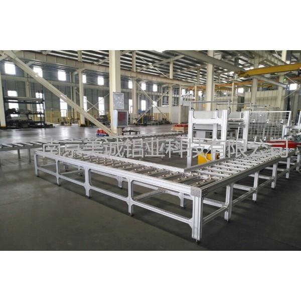 工业铝型材框架定制__美诚自动化输送线加工安装