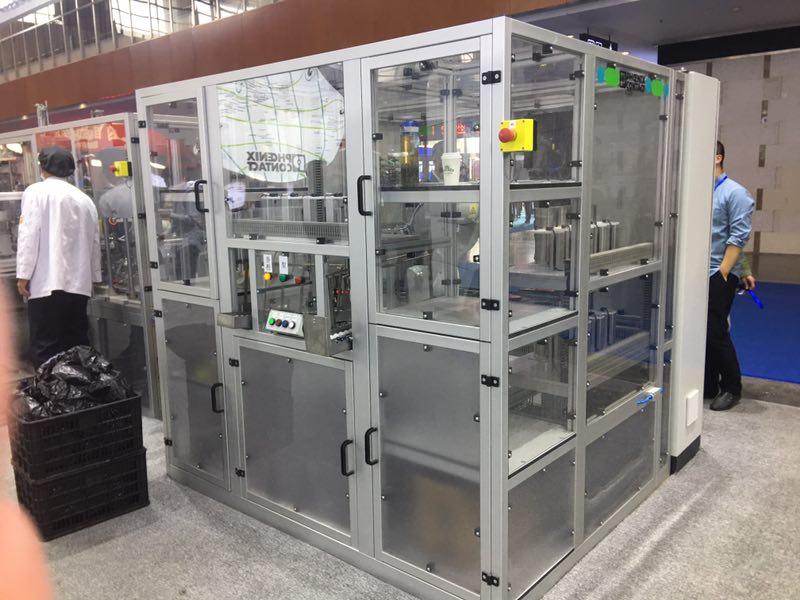 定制铝型材机柜