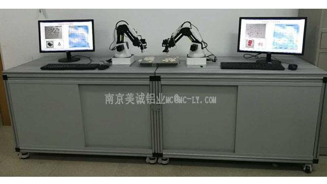 4040工业铝型材工作柜