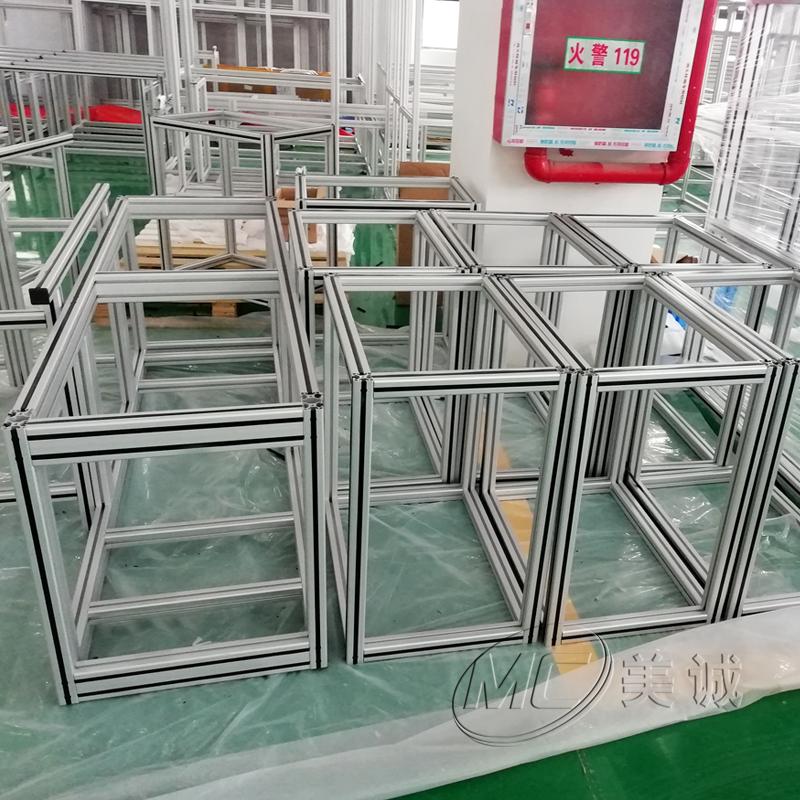 设备机架铝型材