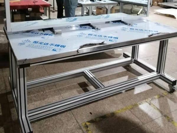 热门重型铝型材多功能工作台今天出货