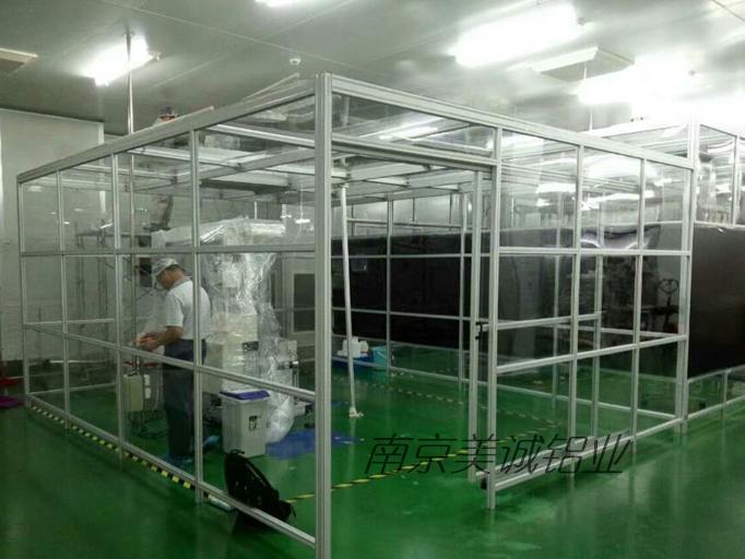 工业铝型材的环保小知识