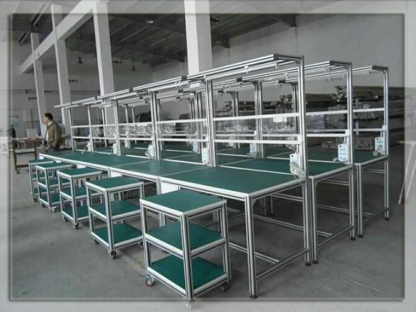 铝型材工作台可以运用到哪些行业?