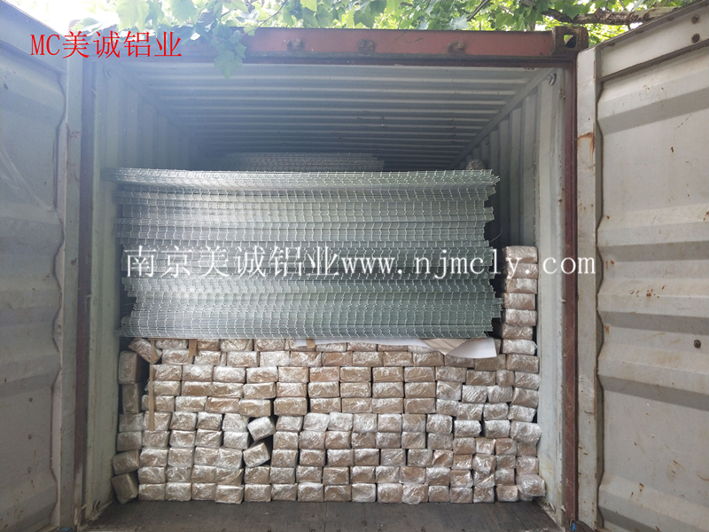 中国铝行业状况04