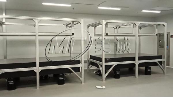 铝合金实验操作台