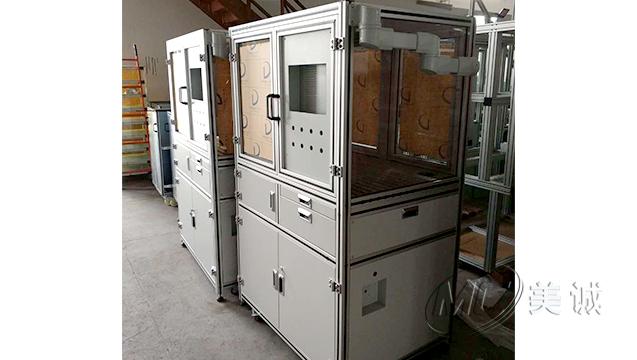铝型材钣金机柜 三