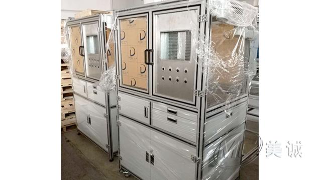 铝型材钣金机柜 四