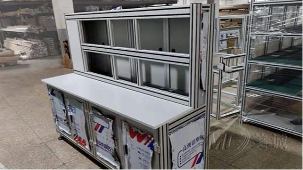 铝型材工作柜