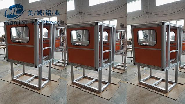 铝型材机柜MC002