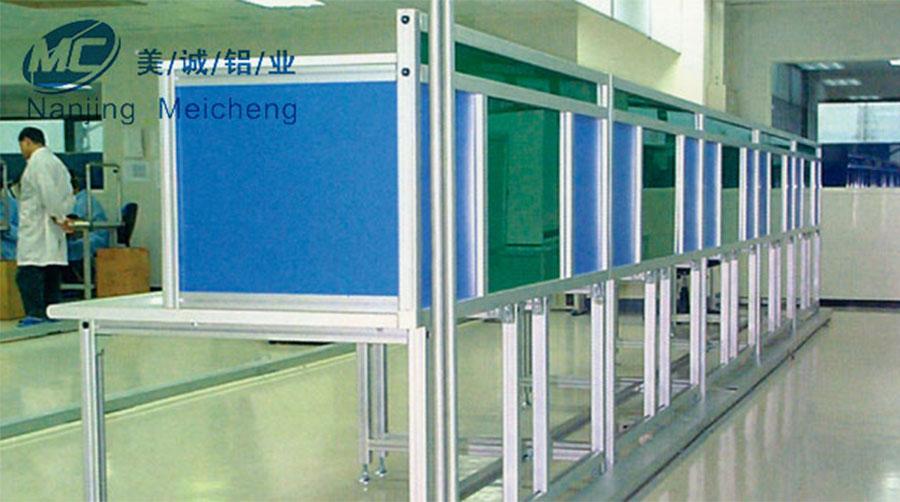 铝型材机柜MC004