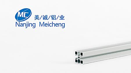 工业流水线铝型材3030GA