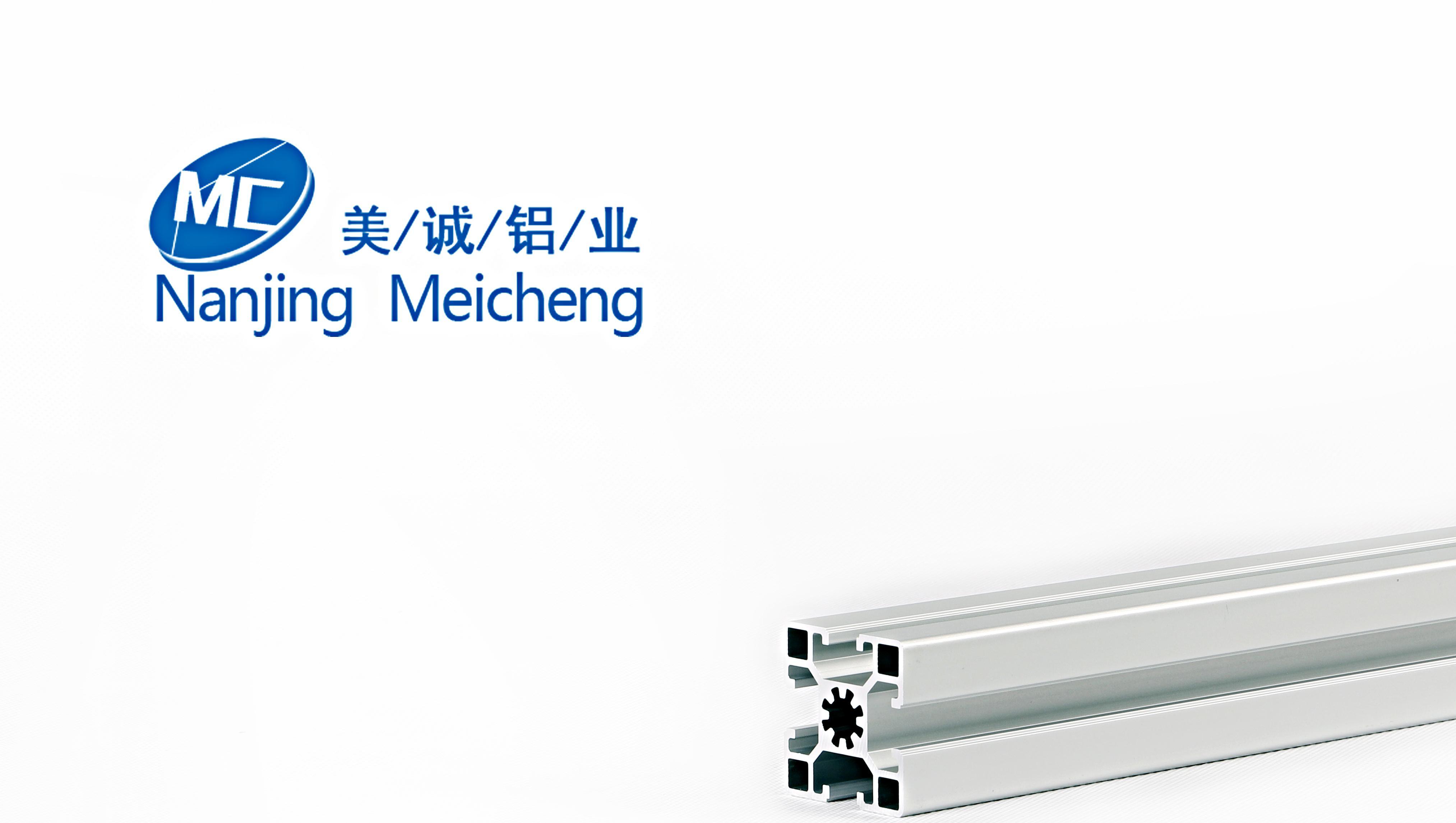 工业流水线铝型材4545