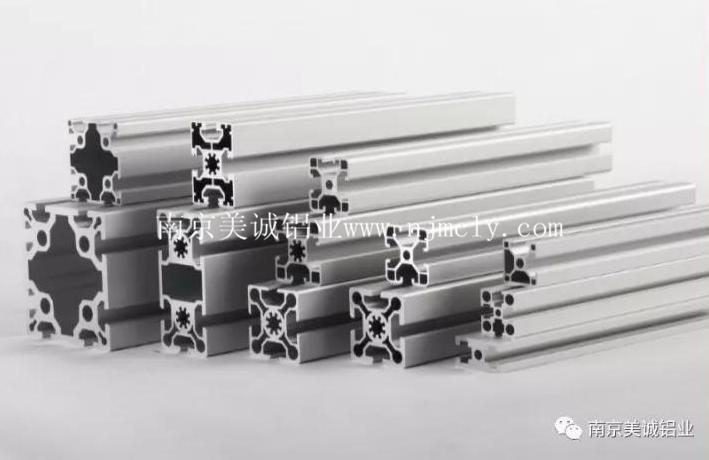 工业铝型材价格01